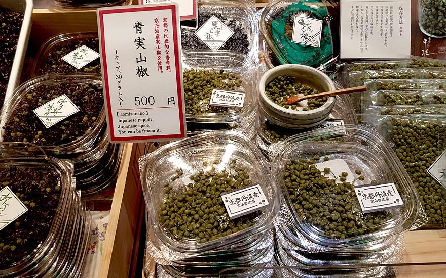 Sansho, Japanischer Pfeffer (Pflanze)